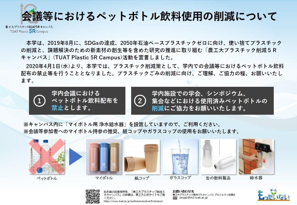 大阪 電気 通信 大学 マイ ポータル